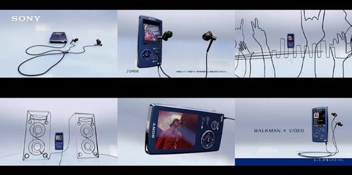 Walkman NW-A800 CM