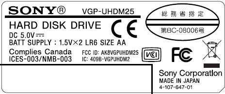 vgp-uhdm25