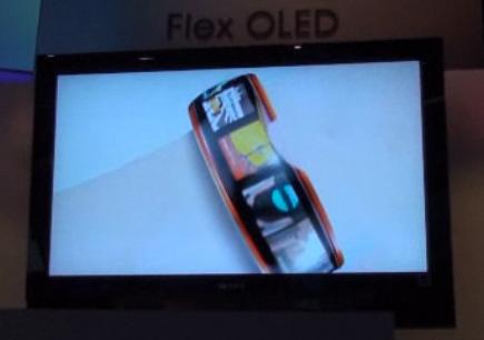 flexwalk