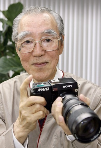 JAPAN-IT-SONY-PEOPLE-KIHARA
