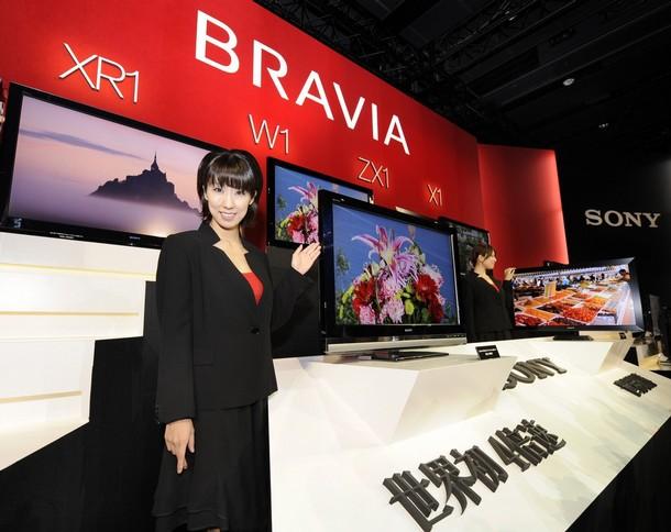 JAPAN-ECONOMY-SONY-BRAVIA