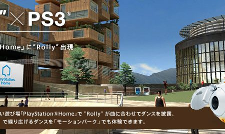 RollyPS3