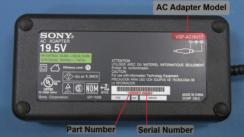AC Adapter Exchange