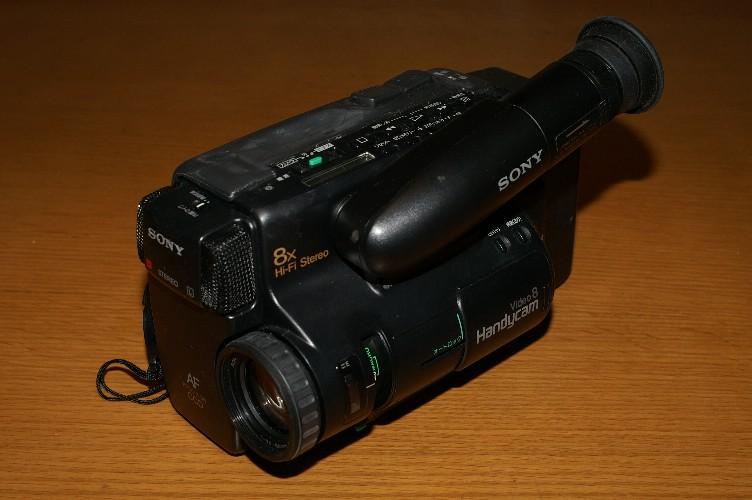 sony s handycam camcorder celebrates its 25th anniversary sony insider rh sonyinsider com sony handycam video 8 instruction manual Sony Handycam Old Models