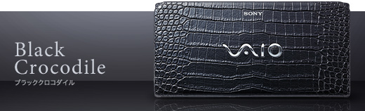 Meet The Black Crocodile Skin VAIO P